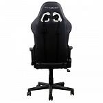Cadeira Gamer DXRacer NEX MAX Preta / Branca (PC188/NW) Open Box