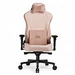 Cadeira Gamer DT3sports Royce Tecido Cream 12386-0