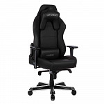 Cadeira DXRacer Wide W0-N  Open Box