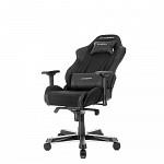 Cadeira DXRacer King K11-N Open Box