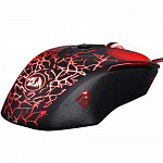 Mouse Gamer Redragon Inquisitor Basic, LED Backlight 4 Cores, 3200 DPI - M608
