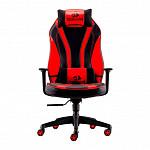 Cadeira Gamer Redragon Metis Preto e Vermelho C102-BR