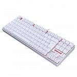 Teclado Mecânico Gamer Redragon Kumara Branco Switch Outemu Red LED Vermelho ABNT2 - K552W-2 (RED)