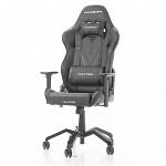 Cadeira DXRacer Valkyrie V03-N