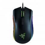 Mouse Gamer Razer Mamba Tournament Edition Laser 5G 16.000 DPI
