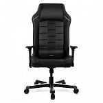 Cadeira DXRacer Boss B121-N Open Box